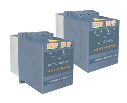 GLTSC动态无功补偿调节器(12V开关量控制型)